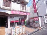 ホームメイトFC四条畷店 株式会社ステップホーム