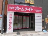 ホームメイトFC朝霞駅南口店 株式会社クレア