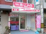 ホームメイトFC瓢箪山店 株式会社セイトエステート