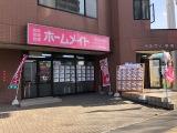 ホームメイトFC新道東店 株式会社エフズライフ
