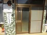 ホームメイトFC瑞浪店 有限会社レントライフ