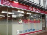 ホームメイトFC小松店 株式会社ミヨシ開発