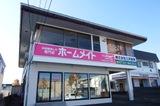 ホームメイトFC山形城西店 株式会社三和開発