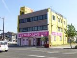 ホームメイトFC薩摩川内店 有限会社アート不動産