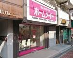ホームメイトFC富雄店 株式会社ARCHI