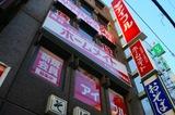 ホームメイトFC国分寺駅前店 ㈱ケイエムワイコーポレーション