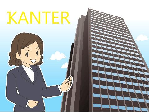 カンター・ジャパン