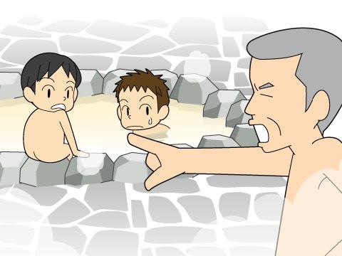 温泉マナー