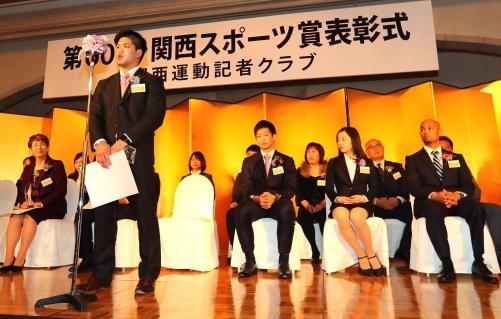 関西スポーツ賞を受賞し、あいさつする柔道の大野将平(撮影・宮崎幸一)