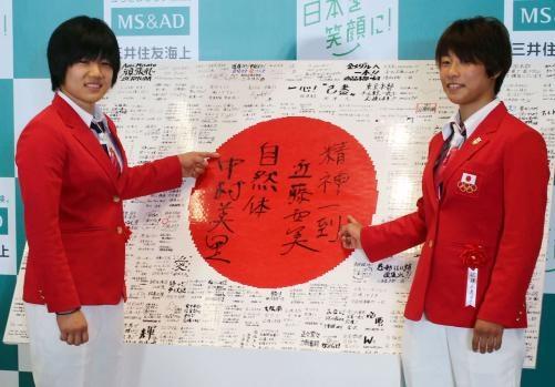 レゴでできた日の丸に、近藤(右)は「精神一到」、中村は「自然体」を書き込む