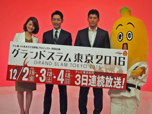 左から秋元玲奈アナ、小泉孝太郎、男子日本代表の井上監督、同局キャラクターのナナナ