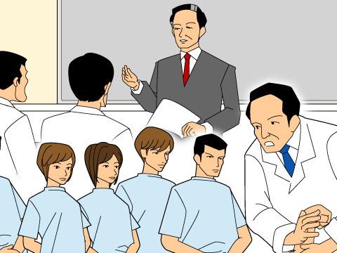 柔道整復師専科教員認定講習会