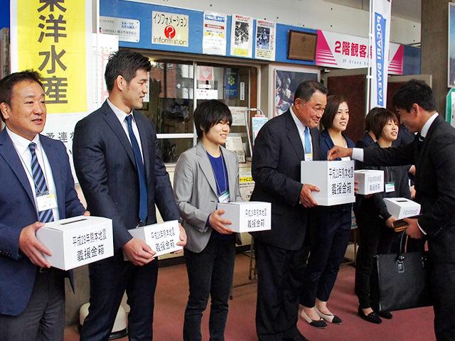 全日本柔道連盟「熊本地震義援活動」実施