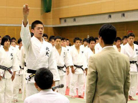 選手宣誓:北海道大学 保坂主将