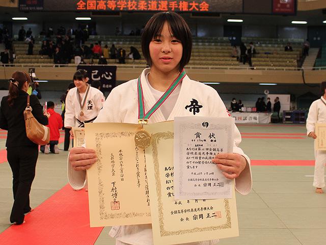 女子57kg級優勝西尾 直子