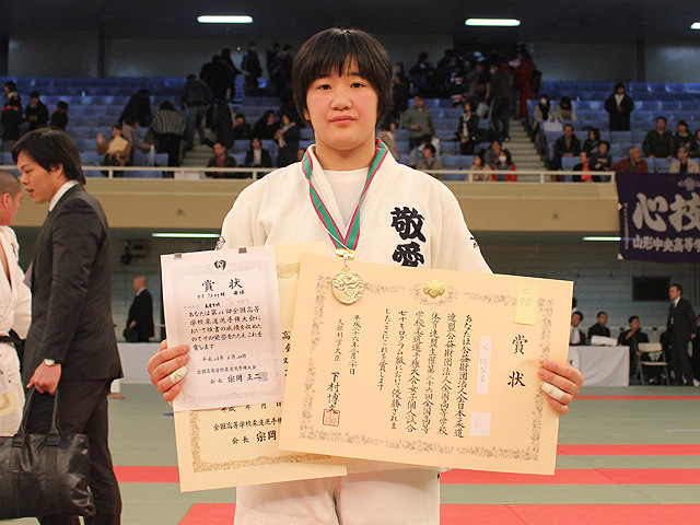 女子70kg級優勝池 絵梨菜