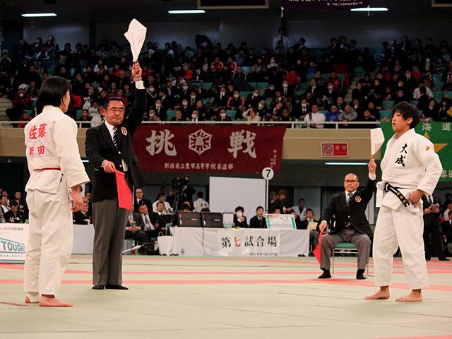 女子63kg級決勝 鍋倉那美 vs 佐藤史織�B