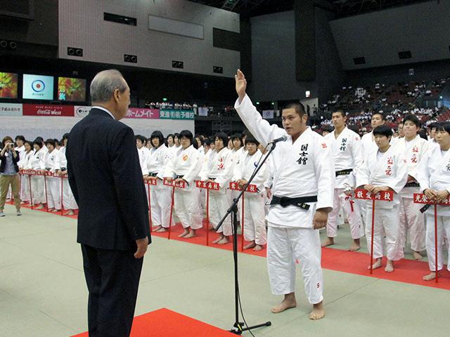 平成28年度金鷲旗高校柔道大会 開会式
