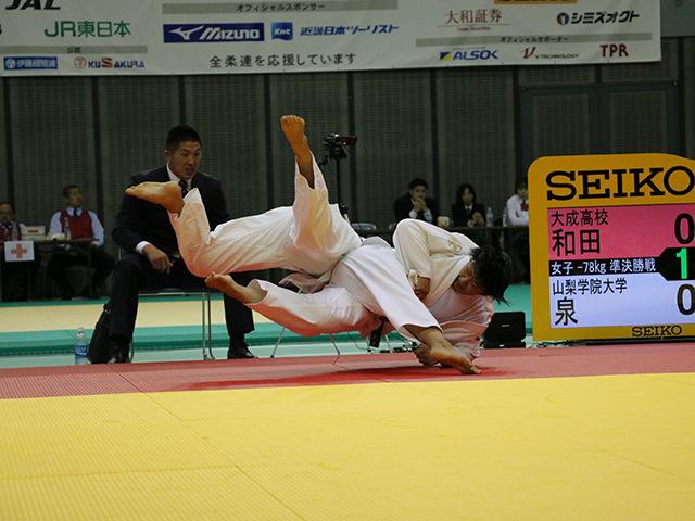 女子78kg級 準決勝戦 和田梨乃子 vs 泉真生�A