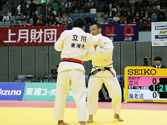 男子73kg級 立川新 vs 海老沼匡
