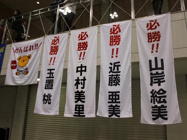 三井住友海上応援旗