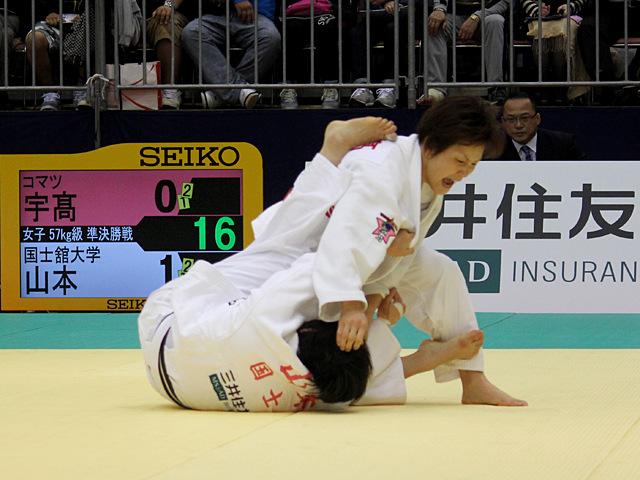 女子57kg級準決勝戦_宇高菜絵vs山本杏�B