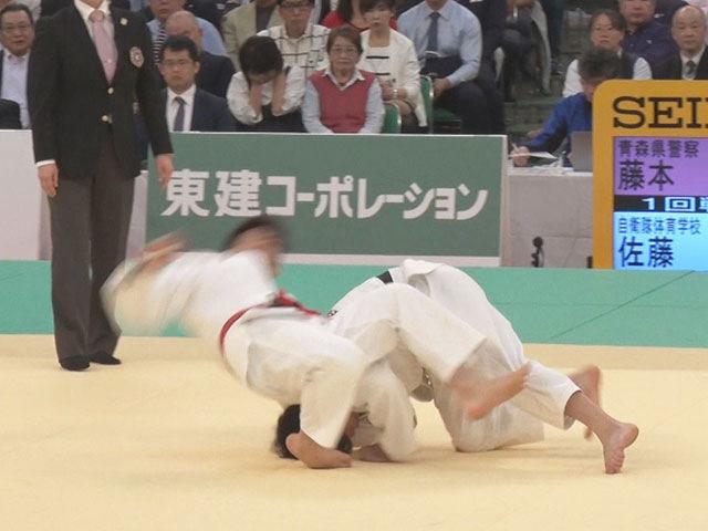 自衛隊体育学校・佐藤