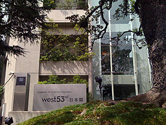 west53rd ��{�t