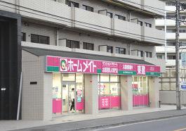 入間支店(埼玉県)