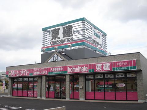 木更津支店(千葉県)