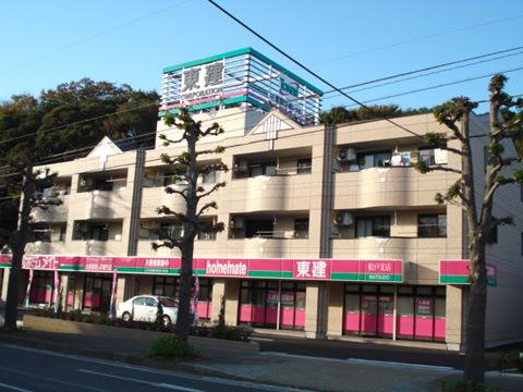 松戸支店(千葉県)