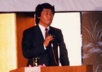 1987年東建コーポレーション忘年会表彰式にて