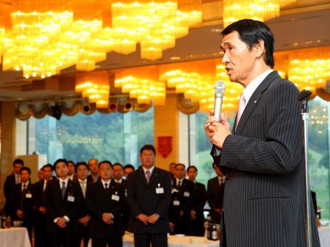 2008年全国事業所長懇親会にて