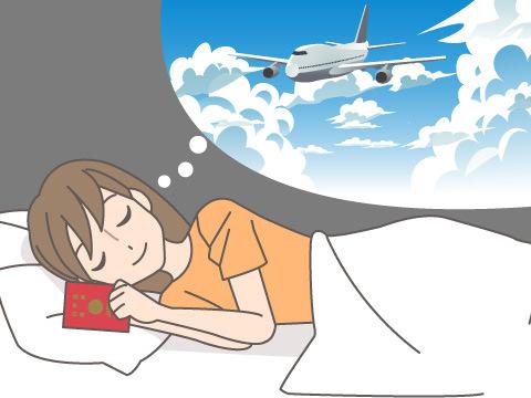 初海外旅行