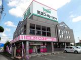 東建コーポレーション岡山支店