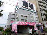 東建コーポレーション姫路支店