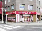 ホームメイト千葉店
