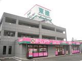 東建コーポレーション高崎支店