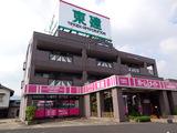 東建コーポレーション小倉支店