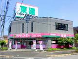 東建コーポレーション米子支店