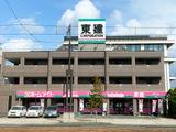 東建コーポレーション福井支店