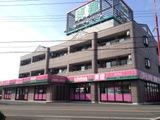 東建コーポレーション太田支店