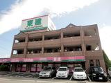東建コーポレーション福島支店