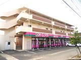 東建コーポレーション徳島営業所