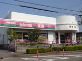 東建コーポレーション岡崎支店