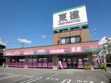 東建コーポレーション豊田支店