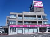 東建コーポレーション高山営業所