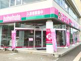東建コーポレーション鹿児島支店
