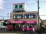 東建コーポレーション秋田営業所
