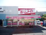 東建コーポレーション長崎支店